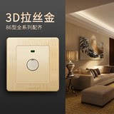 International Electrotechnical concealed wall socket switch 86 champagne type touch sensor switch delay switch corridor