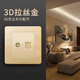 Elettricista internaziunale tipu 86 switch socket wall champagne gold panel TV computer socket information network socket cable