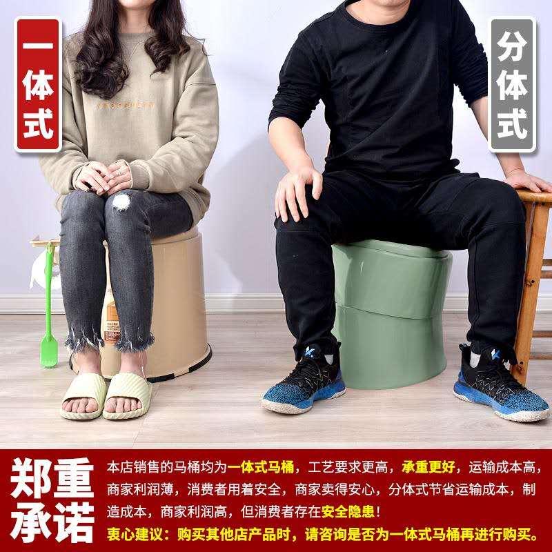 坐便椅老人孕妇马桶成人坐便器移动坐便凳便携式防臭塑料座便器