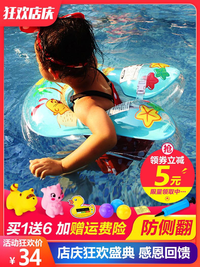 ✅諾澳嬰兒游泳圈兒童腋下圈1-3-6歲小孩寶寶趴圈新生幼兒浮圈泳圈