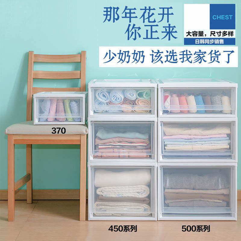 爱丽思塑料大号加厚收纳箱抽屉式透明衣橱衣服整理箱衣柜储物箱