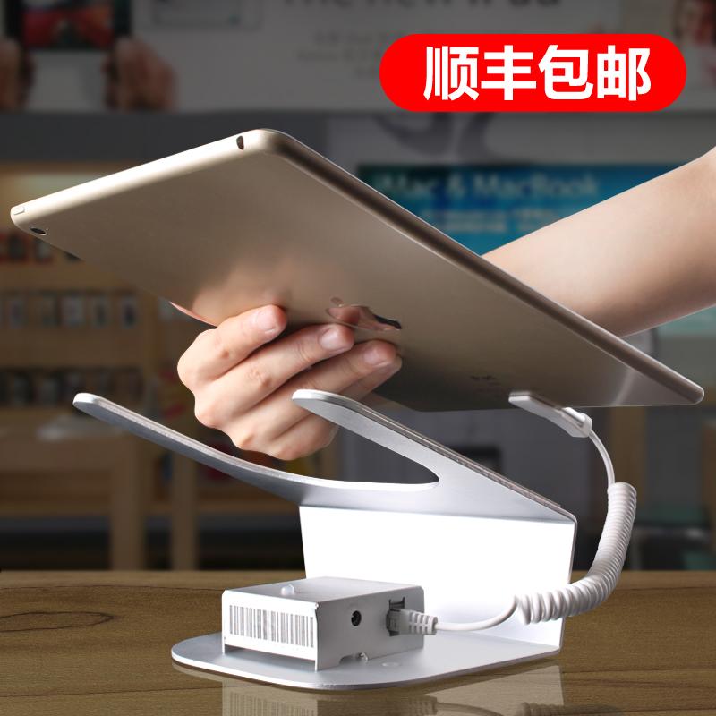 常見科技平板電腦防盜器iPad手機展示支架三星華為mini充電報警鎖