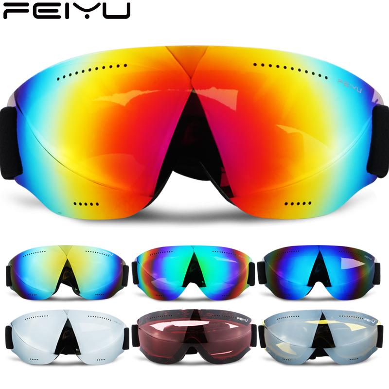 沸鱼无框滑雪镜男女款成人儿童男女大球面登山户外骑行护目眼镜