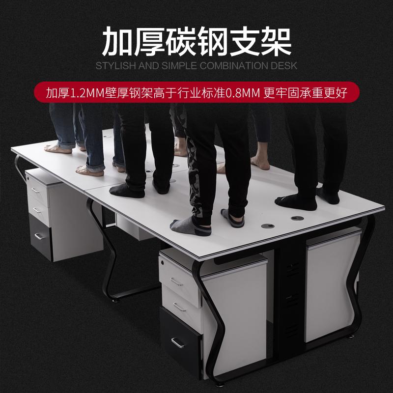 职员办公桌 简约现代4人位广州办公家具工作位员工桌屏风办公桌椅