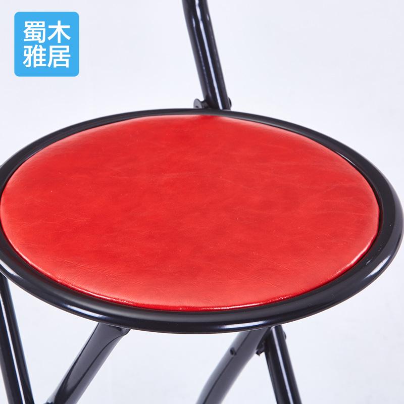 折叠凳子家用便携凳简约小椅子电脑椅靠背椅时尚詹凳椅简易餐桌凳