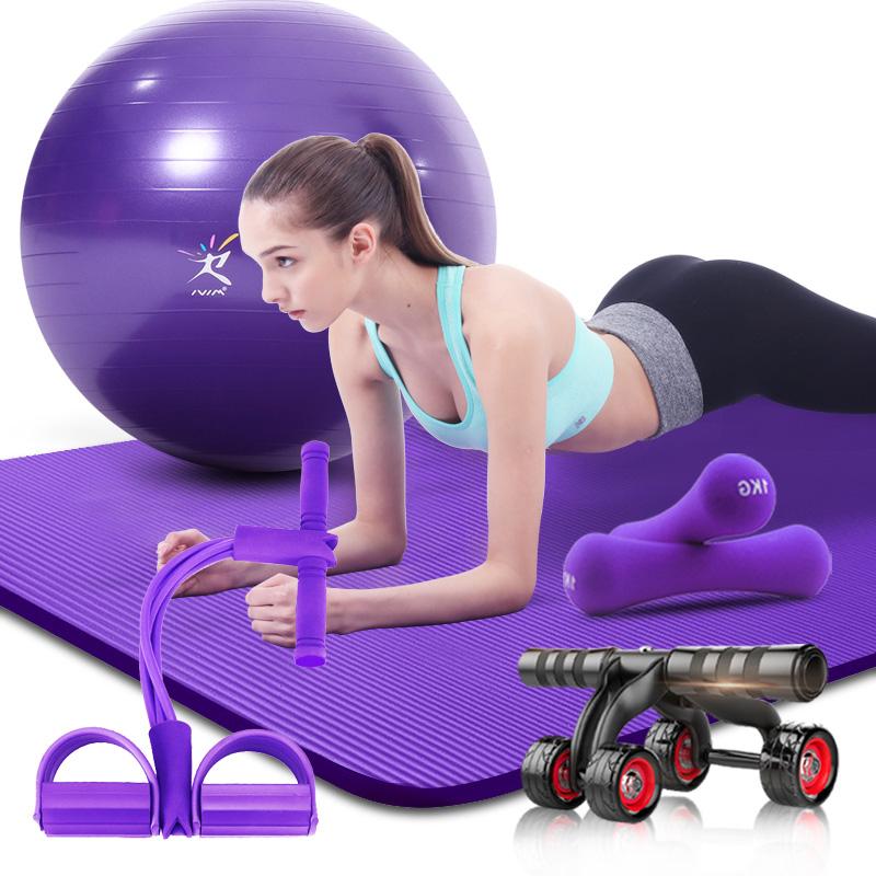 防爆瑜伽球瑜伽垫套装初学者卧室防滑健身垫三件套装备瑜