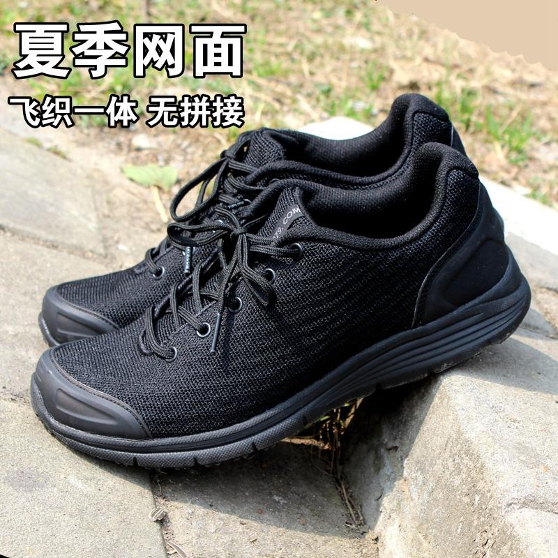 升級二代 夏季網面超輕透氣訓練鞋作訓鞋黑色軍迷男女作戰靴低幫