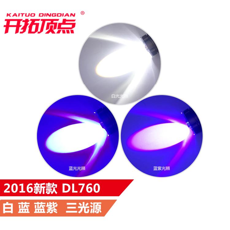 钓鱼灯包邮 10W 充电白光蓝光紫 700S 三光源 DL760 开拓顶点夜钓灯天匠