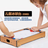 Children's mini air hockey table toy boy puzzle casual table hockey game table - more than 3 years old