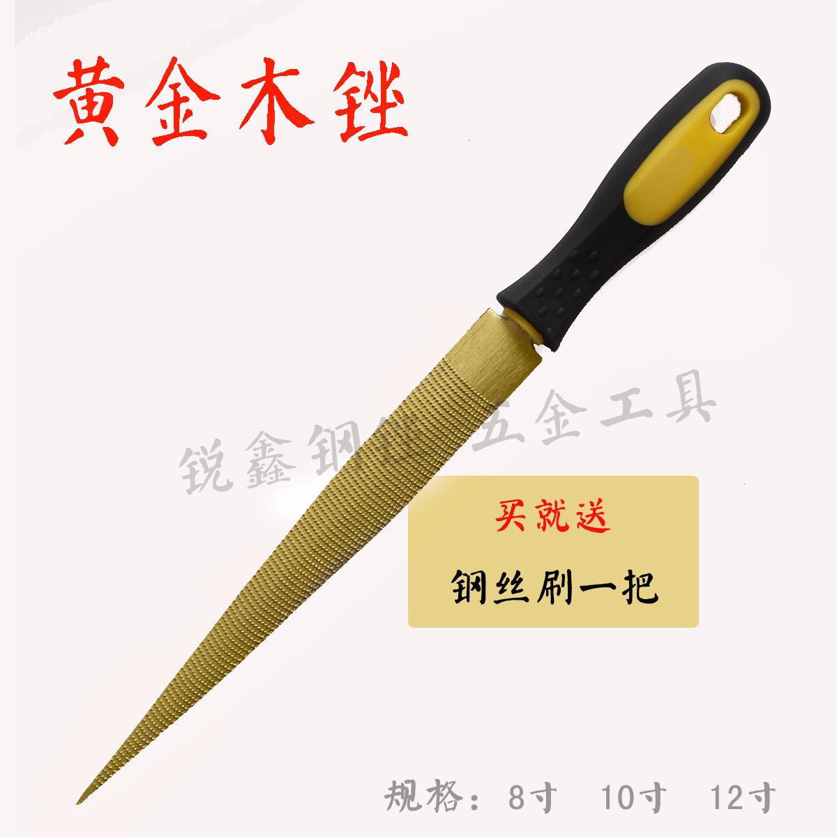 宸途小木锉什锦锉 硬木锉 红木锉刀 整形锉刀 钢锉 木工锉刀毛挫