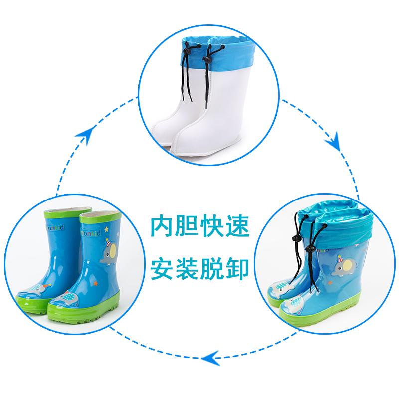 儿童雨鞋雨靴棉套可拆卸加棉内胆男女童春秋加绒保暖皮口内胆四季