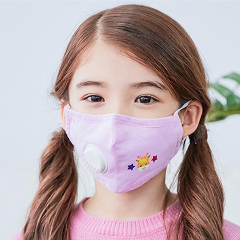 韩国KK树儿童口罩男女童防雾霾防PM2.5口罩秋冬幼儿宝宝口罩棉