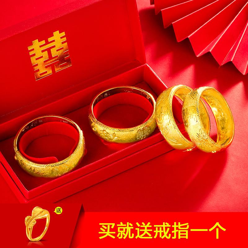 龙凤手镯女结婚新娘首饰金猪项链中式婚礼沙金仿真金店款旭平饰品