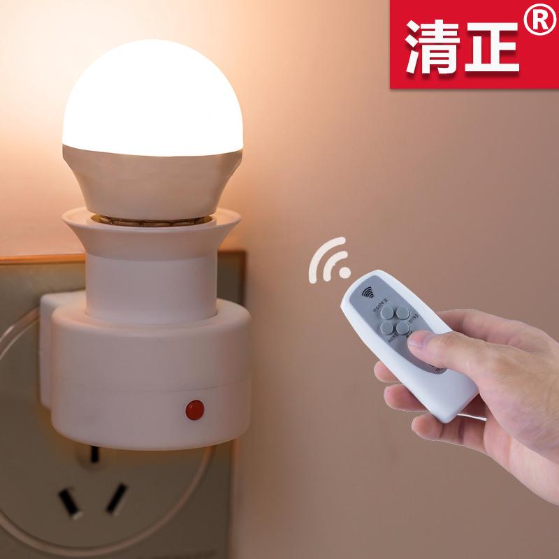 插电节能创意插座灯