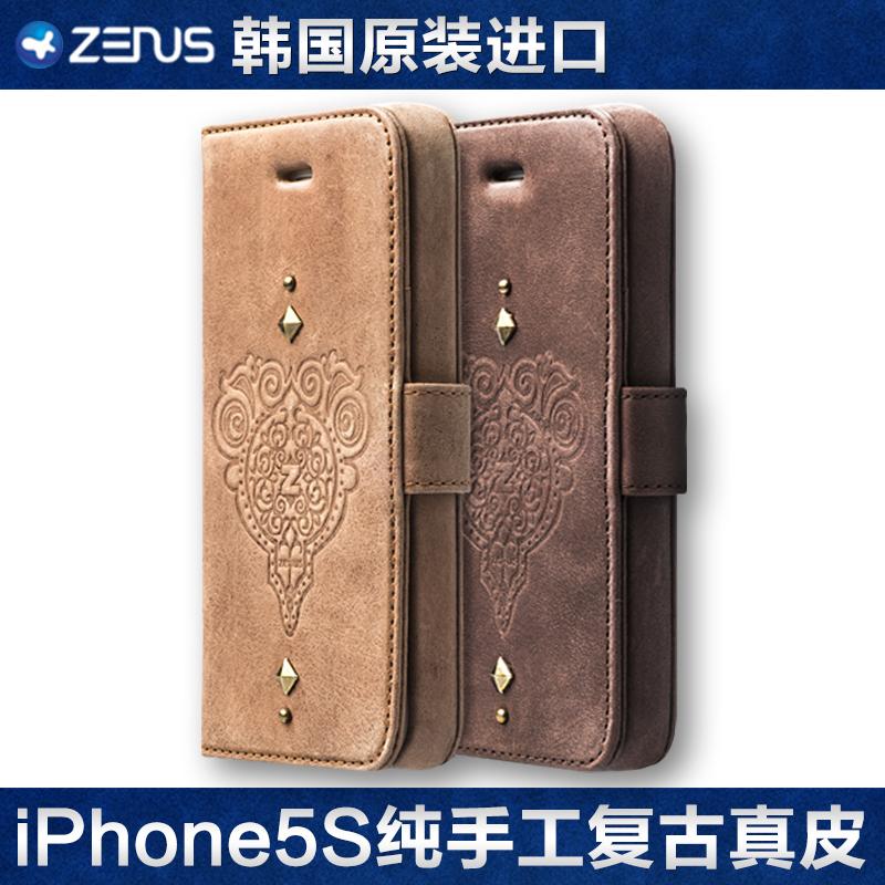 Zenus iphone5保護套蘋果5真皮套iphone5保護殼5s手機殼套5se皮套