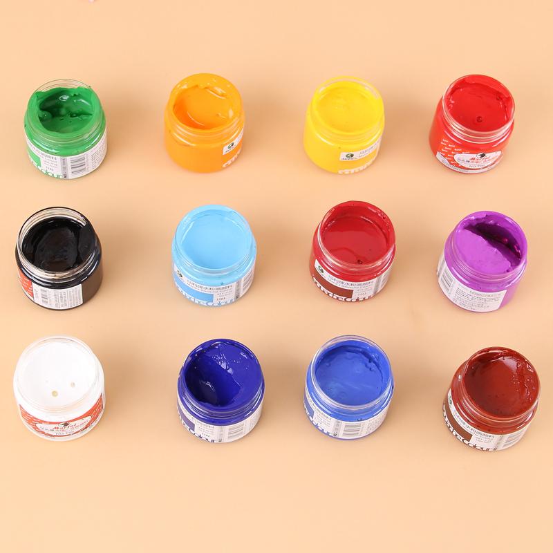 马利1100水粉颜料 100ml水粉画颜料美术用品绘画色彩颜料单瓶