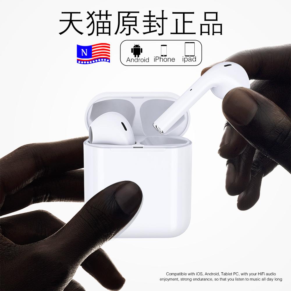 适用苹果无线蓝牙耳机触控双耳通话iphonexs max运动i7耳塞式入耳式8plus重低音X迷你跑步开车通用白