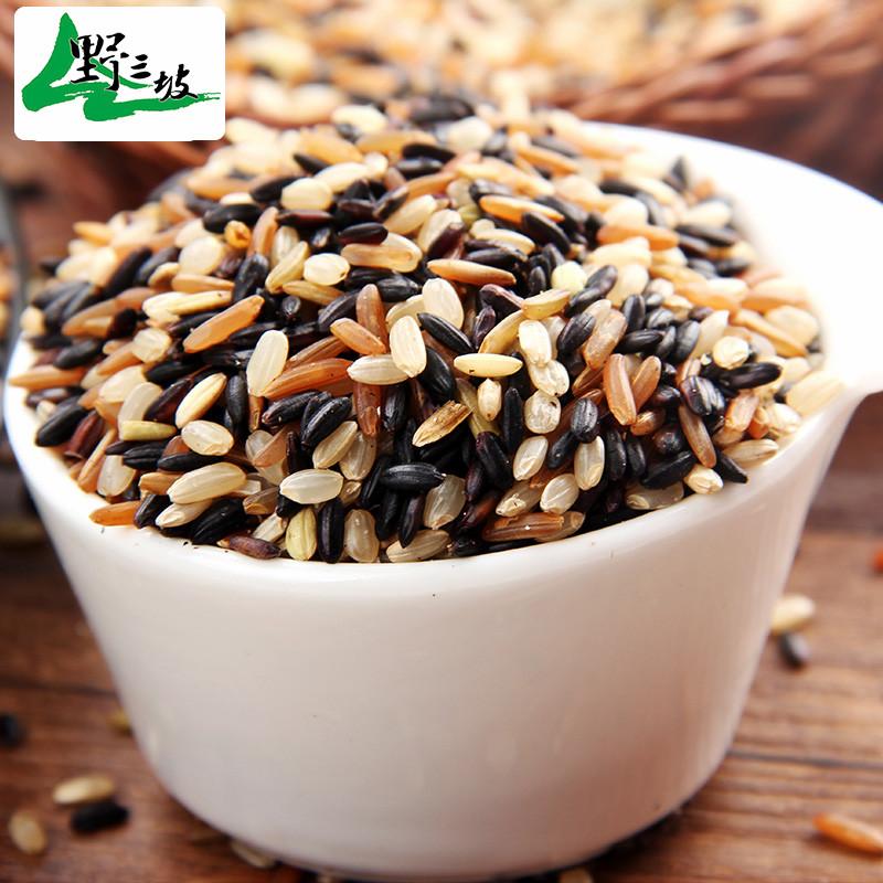三色糙米新米5斤五谷杂粮红米黑米糙米糊粗粮健身胚芽脂减饭大米 No.3