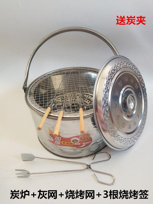 取暖炉户外烧烤烤火盆家用移动烤火炉烤火盆炭炉 加厚木炭烤火炉
