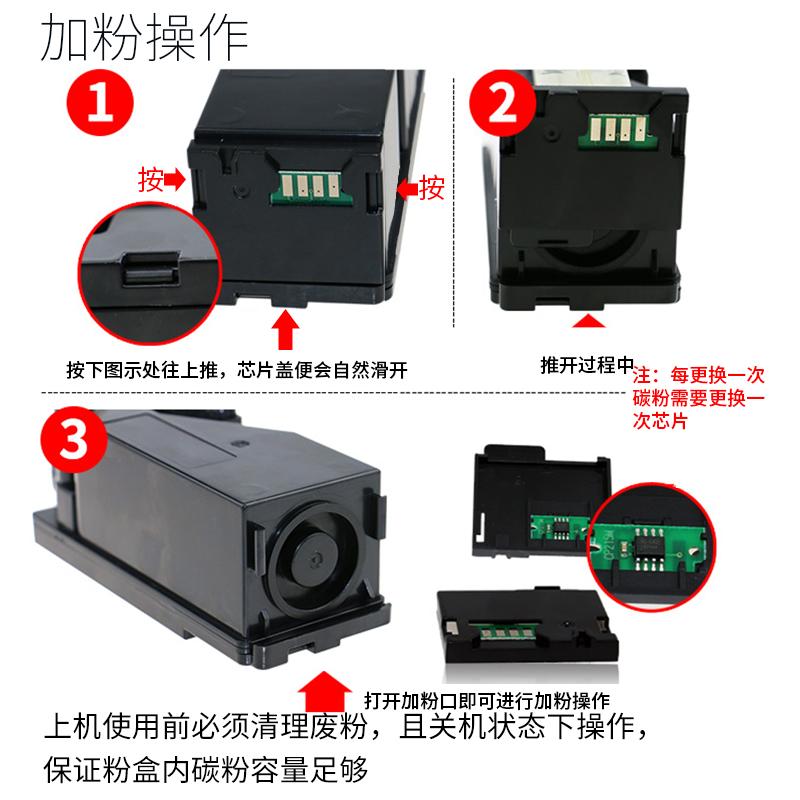 能率 适用富士施乐CP115w芯片CP116w CM225fw CP225w CM115w粉盒芯片 计数芯片