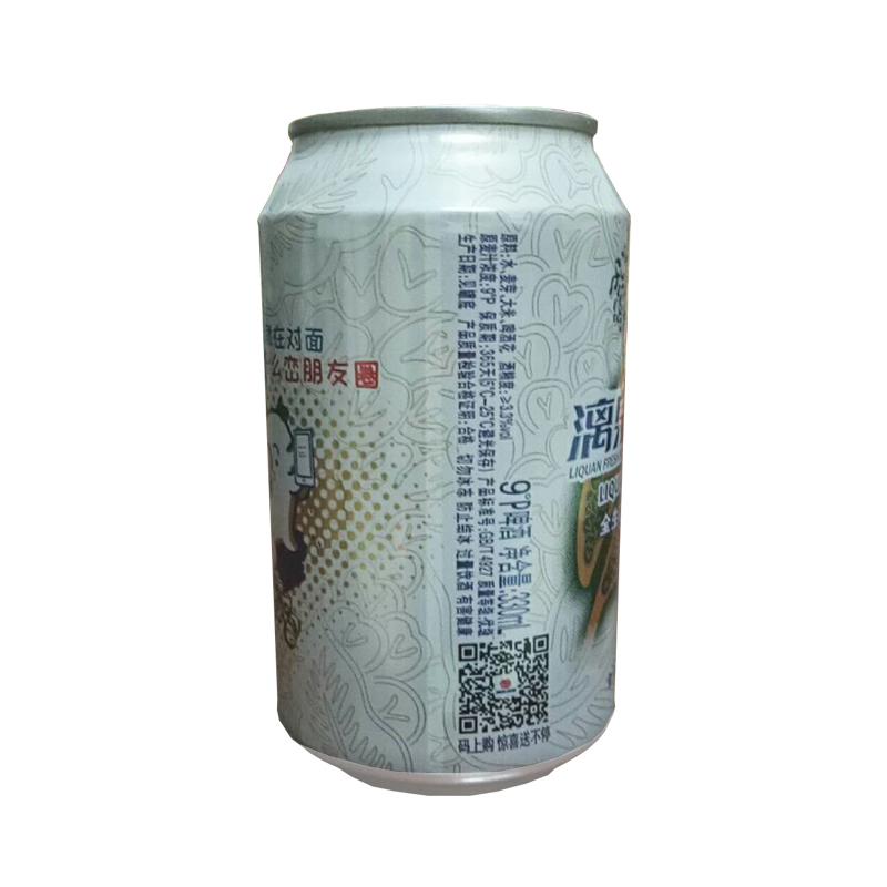 进口德国小麦黑黄啤酒特价包邮 PK 整箱听灌装 24 330ml 度鲜啤 9 漓泉