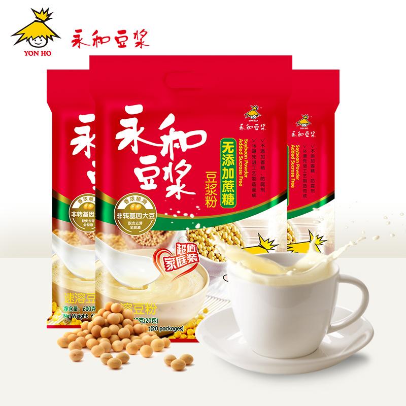 永和豆浆豆浆粉无添加蔗糖速溶豆粉豆奶早餐冲饮品600g*3袋