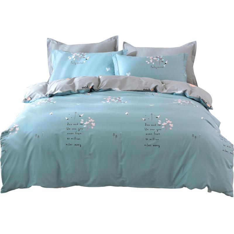 北极绒床上用品四件套全棉纯棉三件套床单被套1.8m床笠简约小清新
