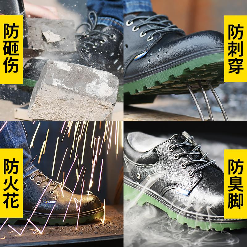 劳保鞋男士防砸防刺穿冬季超轻便防臭厨房防滑工地工作绝缘棉耐磨