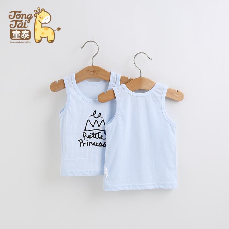 童泰夏装婴儿纯棉背心薄6-9-12-18个月男女儿童吊带宝宝衣服两件
