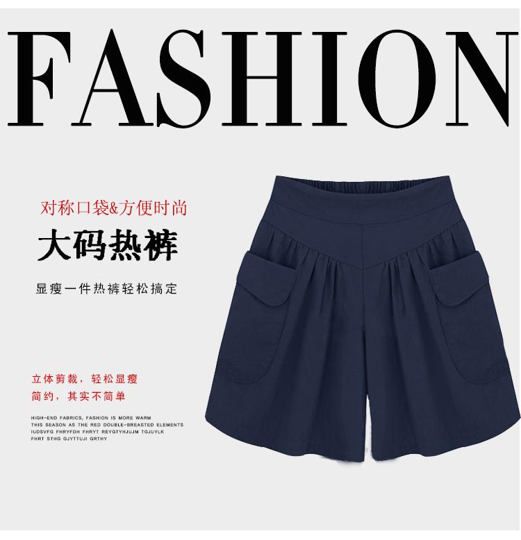 2020加大码女装胖mm200斤宽松显瘦短裤女夏装胖妹妹阔腿裤热裤女