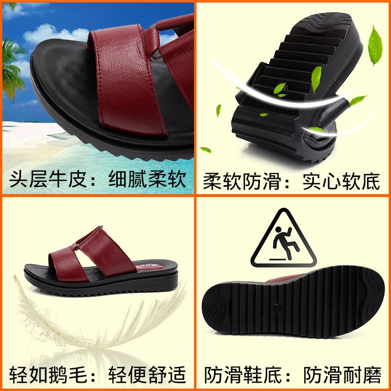 妈妈拖鞋夏季外穿女凉拖妈妈鞋真皮平底中老年人软底老人中年凉鞋