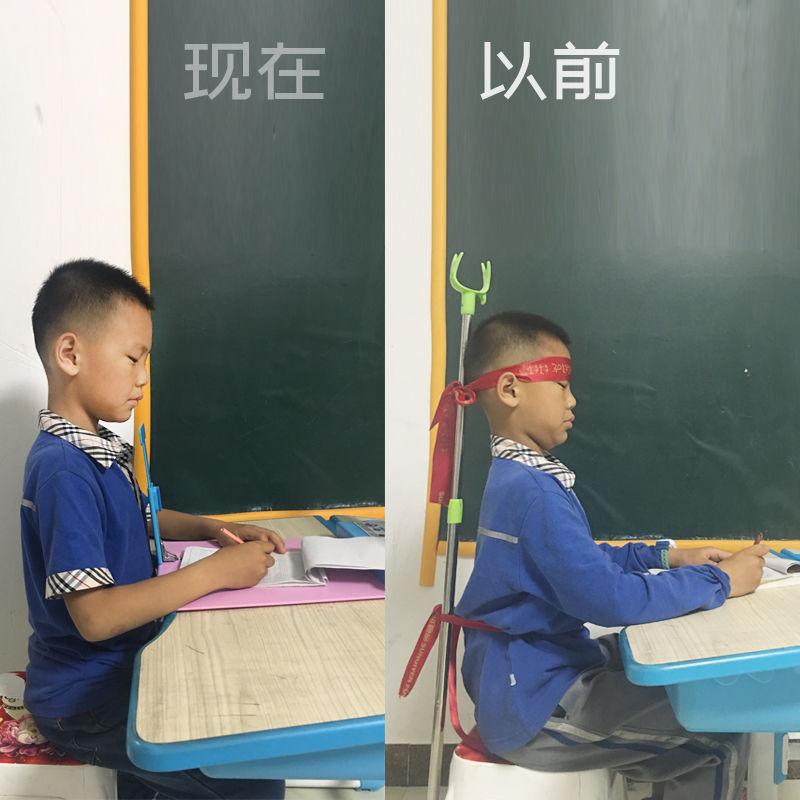 儿童坐姿矫正器防近视小学生儿童写字姿势视力保护器宝视亮护眼架