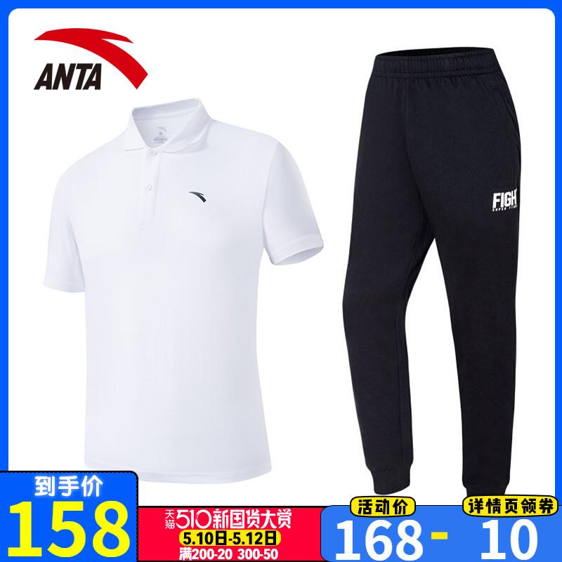 安踏运动套装男装短袖两件套2020夏季官网爸爸polo衫休闲晨跑服男