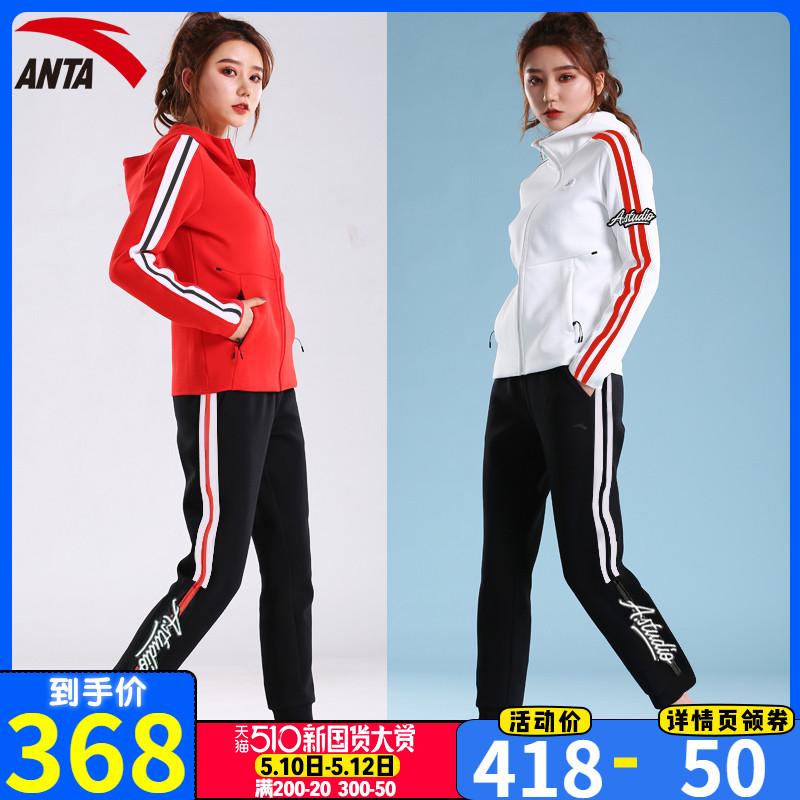 安踏运动套装女装春秋2020新款官网时尚两件套春季运动服休闲套装