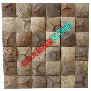 淘宝热卖方手工自然粗面棕色椰壳马赛克背景墙简约地中海K10+10D