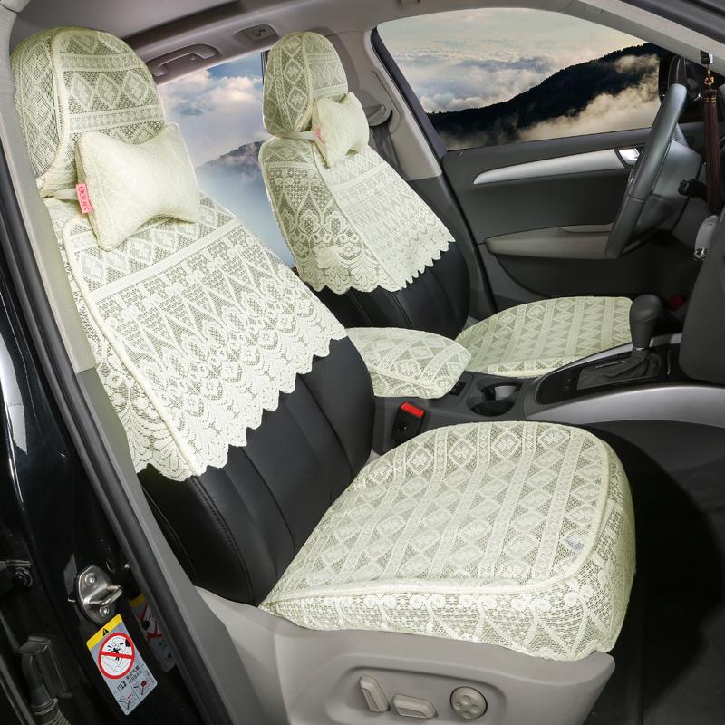 秋季加厚汽车蕾丝布套半包座套四季专车专用坐垫套双层坐椅半截套