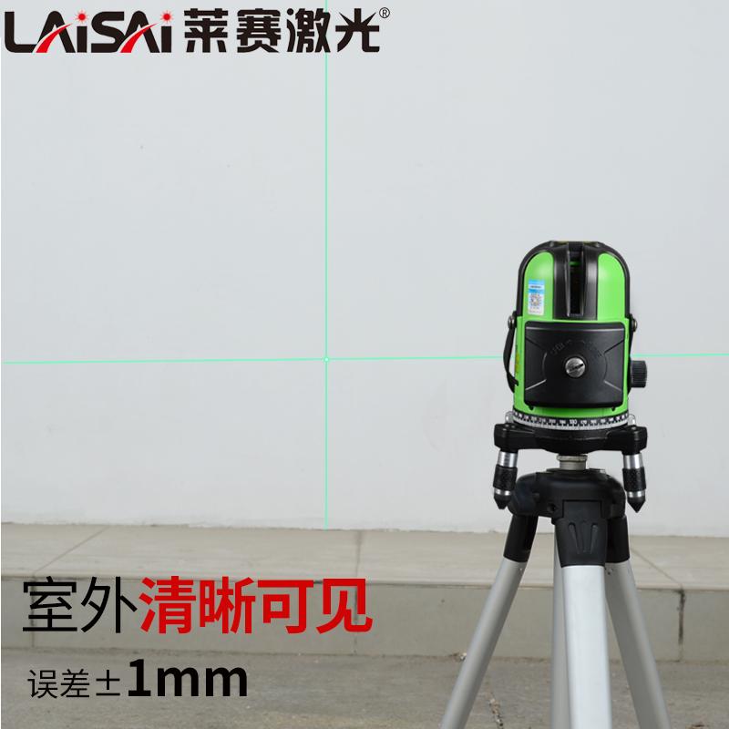 莱赛激光红外线水平仪绿光高精度蓝光平水仪自动调平投线仪贴墙仪