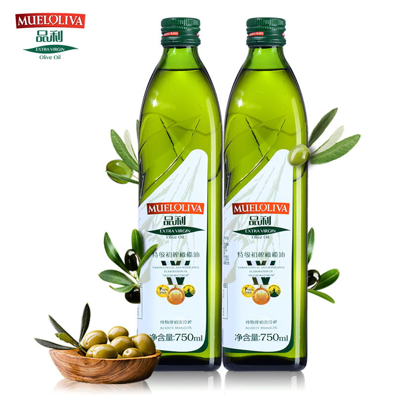 品利特级初榨橄榄油750ml*2 西班牙原瓶进口食用油小瓶凉拌热烹