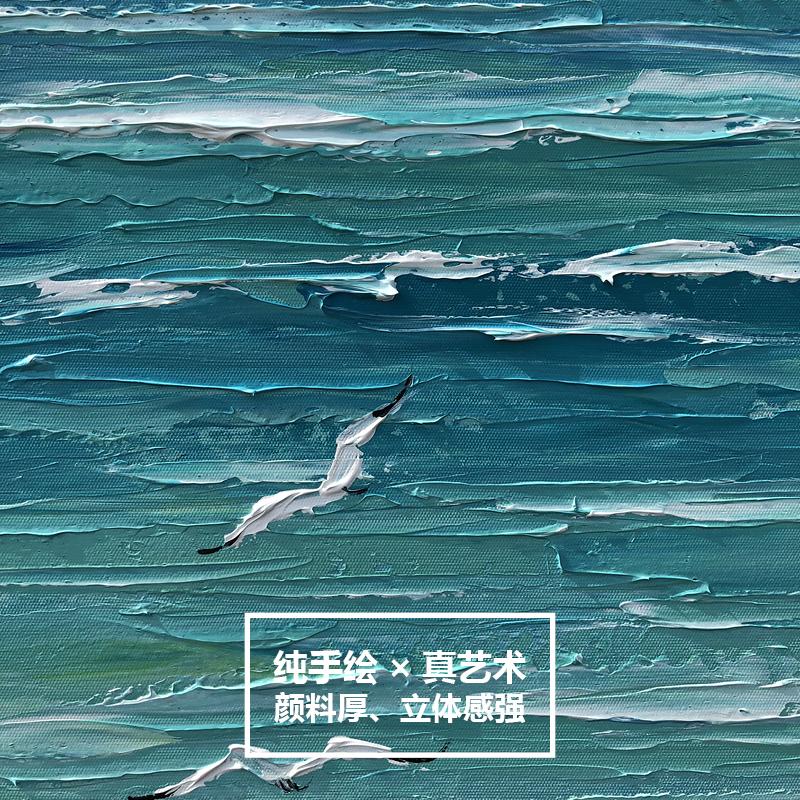夏日海邊 張子柱原創手繪油畫 現代簡約北歐風景豎版玄關裝飾畫