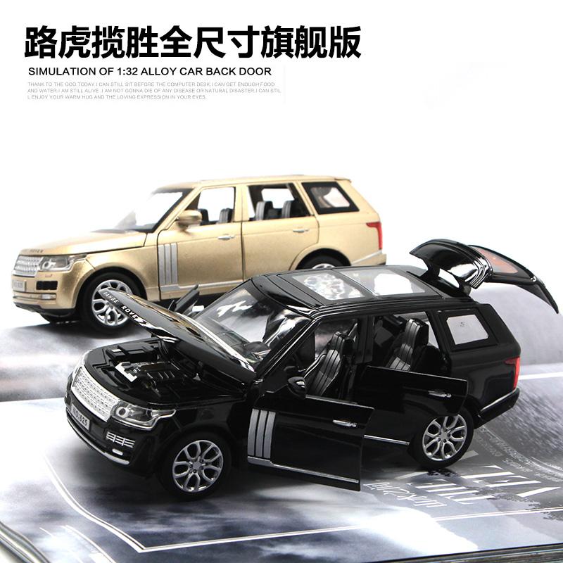 六开门奔驰合金车路虎揽胜 模型儿童汽车玩具小车男孩车模玩具车