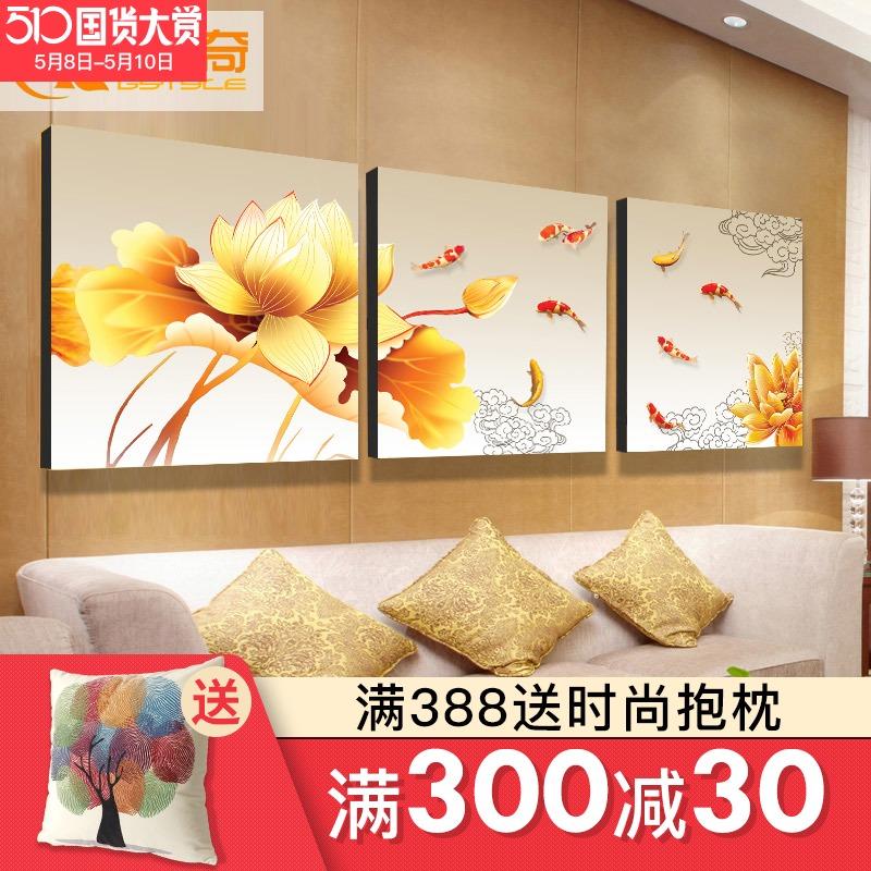 客廳裝飾畫沙發背景牆無框三聯畫簡約現代九魚圖壁畫餐廳臥室掛畫