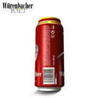 瓦伦丁德国原装进口啤酒精酿高度烈性啤酒500ml*24听/整箱罐装 (¥120(券后))