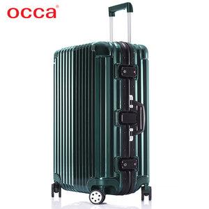 occa正品纯PC绿色复古高端欧美拉杆箱万向轮亮面时尚密码锁旅行箱