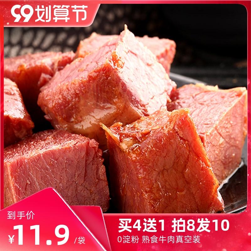 【爆款推荐】周家口熟食牛肉真空五香河南特产即食速食食品健身代餐酱卤味