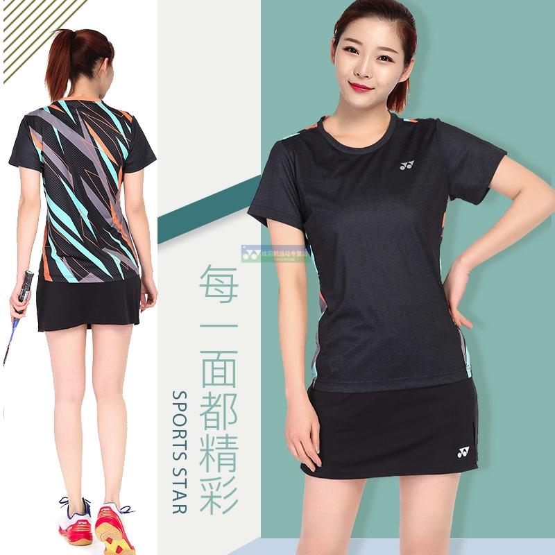 尤尼克斯羽毛球服yy男女短袖套装球衣T恤比赛队服运动衫115029BCR