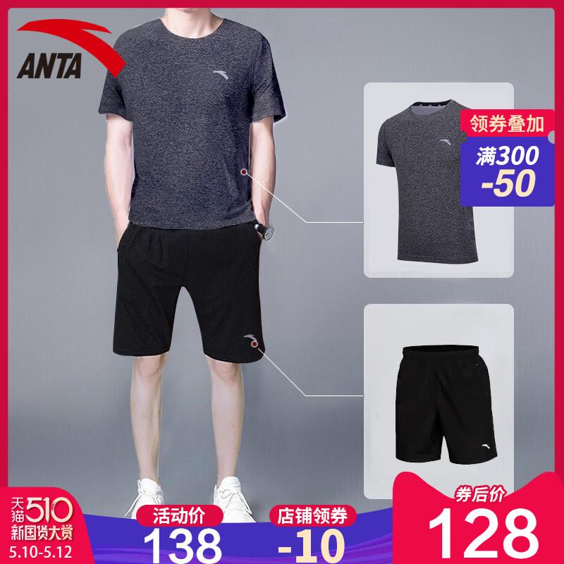 安踏运动套装男2020春夏季新款透气跑步短袖短裤休闲运动服两件套