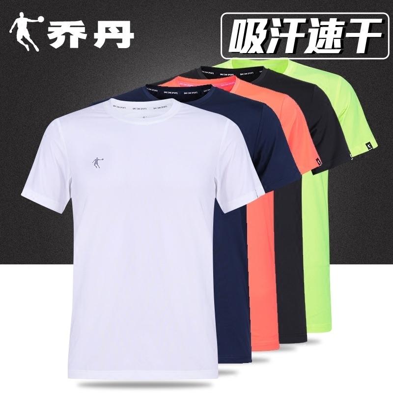 乔丹T恤短袖男装2020夏季新款圆领薄款跑步运动衣透气修身运动服