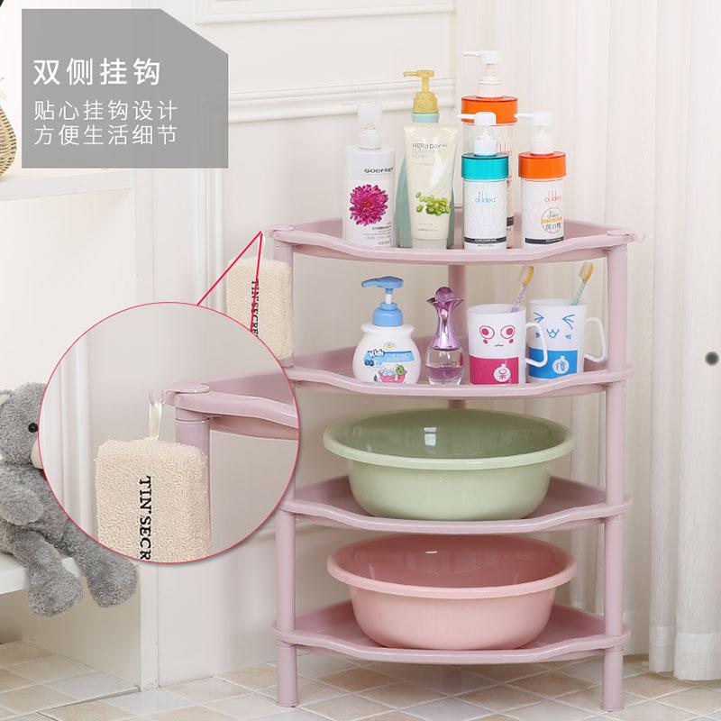 浴室置物架卫生间收纳架洗手间厕所脸盆架子塑料储物架三角架落地