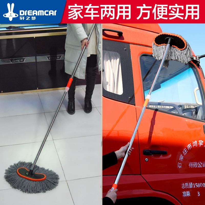 【洗车刷子】长柄伸缩洗车工具刷车刷子擦车拖把纯棉套装汽车用品