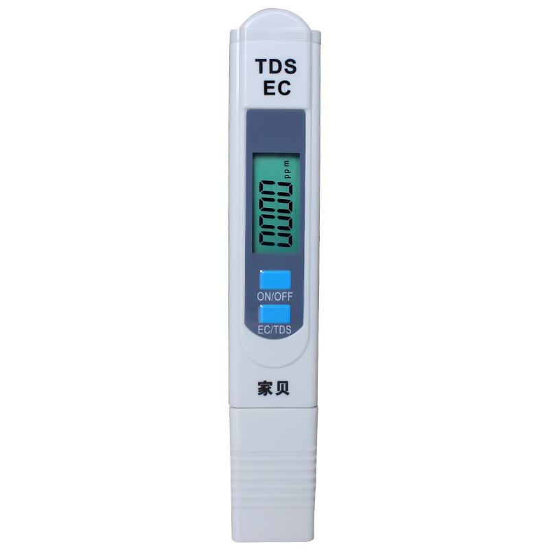 家贝 tds水质检测笔测水质EC电导率测试笔饮用水鱼缸硬度家用仪器